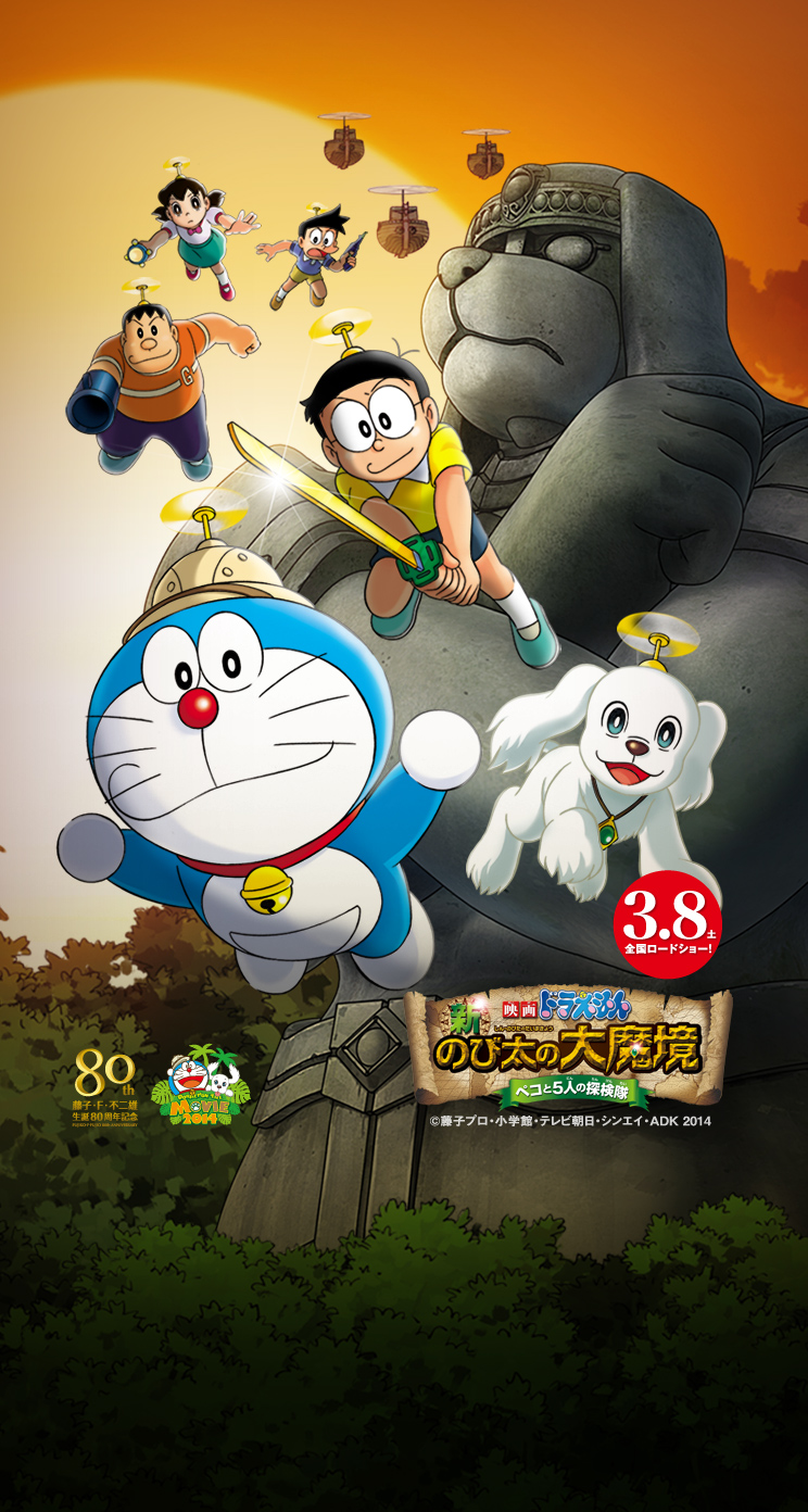 Doraemon: Nobita Và Pho Tượng Thần Khổng Lồ - Doraemon: New Nobitas Great Demon Peko and the Exploration Party of Five